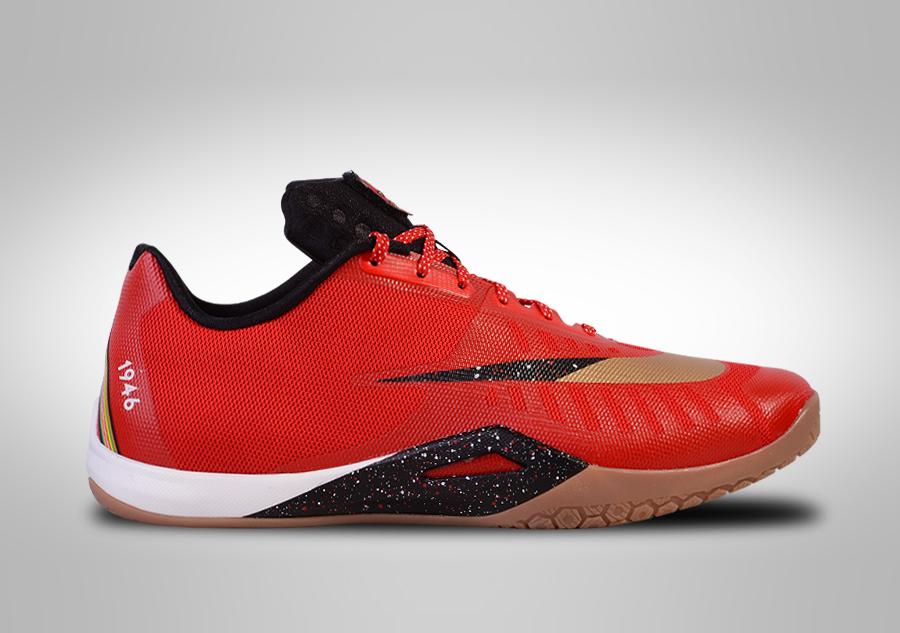 Nike Hyperlive All Star