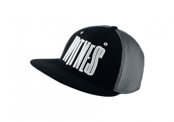 NIKE LEBRON PERFORMANCE TRUE SNAPBACK