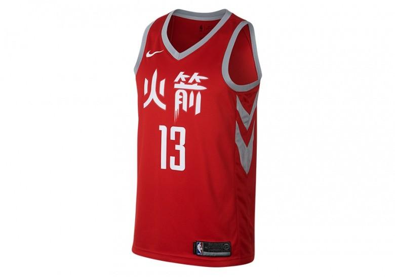 017c239536d NIKE NBA JAMES HARDEN HOUSTON ROCKETS CITY EDITION SWINGMAN JERSEY  UNIVERSITY RED