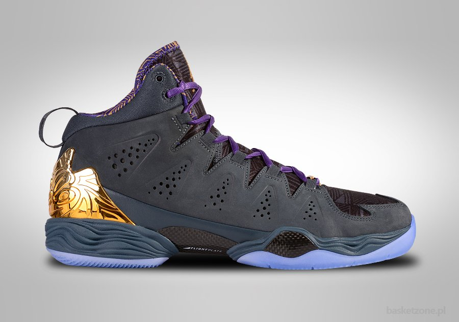 Nike Air Jordan Melo   Basketball Shoes